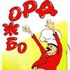 «Обжора™»   Доставка продуктов на дом в Одессе