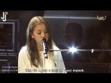 Baek Ah Yeon - The Night of the First Breakup [русс. саб]
