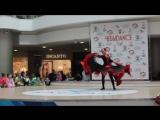 Танец Фламенго Алиса. Конкурс Чебоксары.