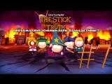 Прохождение игры: Южный парк: Палка истины #7 [Albert ► Play]