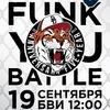 FUNK YOU BATTLE | 19.09.15 | ИЖЕВСК
