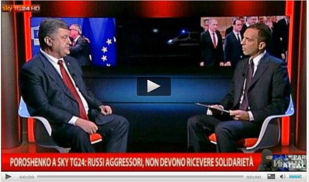 Порошенко: В борьбе с ИГ Европа не должна забывать об агрессии России