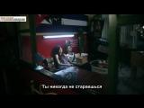 Леденцовый дождь / Hua chi liao na nu hai / Candy rain (2008) [Rus/sub] - часть 2