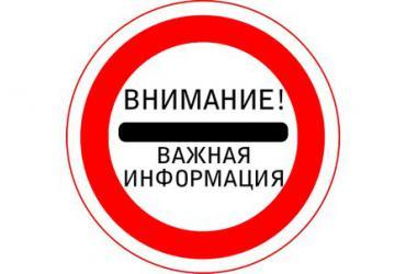 Продам однокомнатную квартиру в г. Усть-Катаве в центре города по ул.