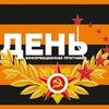 """Информационная программа """"День"""""""