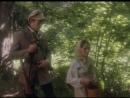 Барышня - крестьянка (1995)