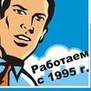 Агентство недвижимости  Юристы Обнинск