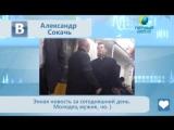 Мэра Казани засекли в метро. Новости на Первом Городском от 21 01 2015 12+