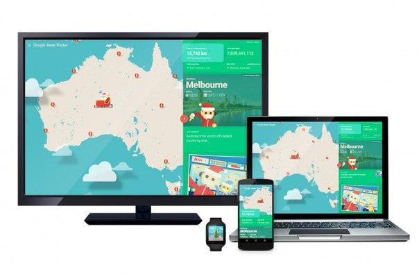 Google и Microsoft запустили Санта-трекеры, позволяющие детям исследовать мир