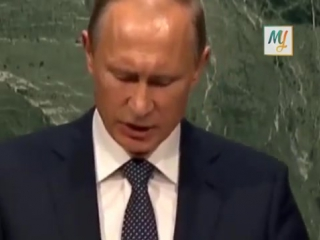 ШОК!! Путин в галстуке Штирлица на саммите ООН (+18)