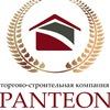 """ТСК """"Пантеон"""" - Кровли, фасады, стройка в Самаре"""