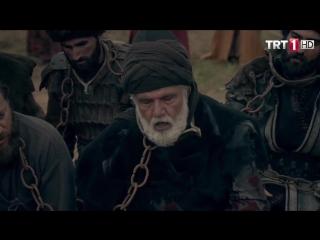 Воскресший Эртугрул / Dirilis Ertugrul - (22 серия)