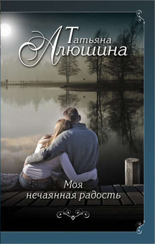 книги которые выйдут в  издание 2015 году список