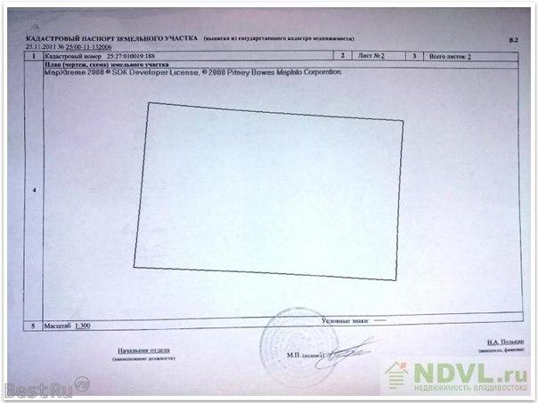 декларация на дачную амнистию бланк скачать - фото 9