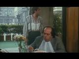 Бинго Бонго (1982) супер фильм