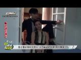 Аарон Ян и Джоанн Цан на съемках фотосессии для журнала S.POP (русские субтитры)