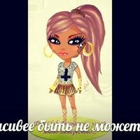 фото из аватарии девочки