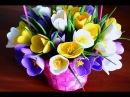 🌷Крокусы из фоамирана/Цветы из фоамирана мастер класс🌷