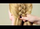 Французская коса Обратная . Basic french braid Reverse