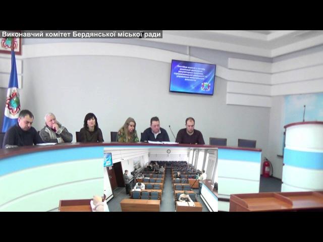Постійна комісія з питань реалізації державної регуляторної політики, підприємницької діяльності
