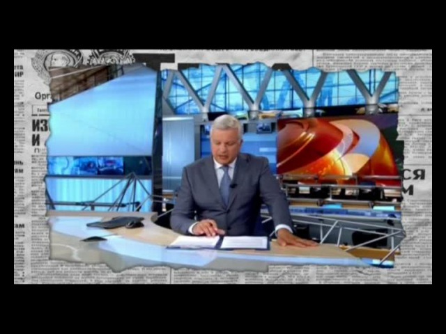 Як головна «бімба» України на кремлівських каналах вибухнула - Відео, дивитися онлайн (online) новини, погода, сюжети та анонси – ICTV - ICTV - Офіційний сайт. Kанал з характером