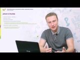 SEO сайта для начинающих. Видеоурок № 3. Технические факторы. Часть 2.