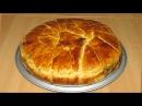 Мясной Греческий Пирог - редкая вкуснятина! Greek Meat Pie