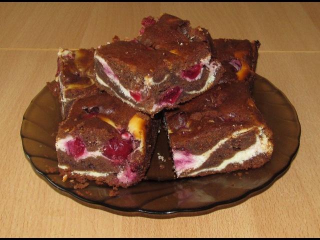 Брауни шоколадный с творогом рецепт с фото