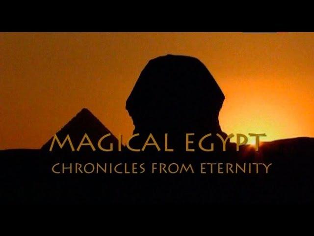 Волшебный Египет хроники вечности