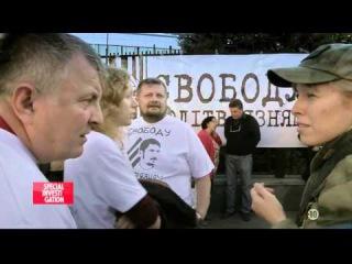 Правда Майдана