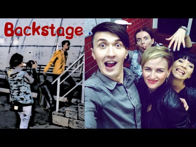 Backstage со съёмок Garnier ✖ Шоу Дни Нашей Жизни ✖