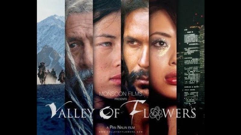 Долина цветов (2006) драма, приключения, четверг, кинопоиск, фильмы, выбор, кино, приколы, ржака, топ пятница » Freewka.com - Смотреть онлайн в хорощем качестве