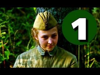 Вторые. Отряд Кочубея - (1 серия) Военный сериал