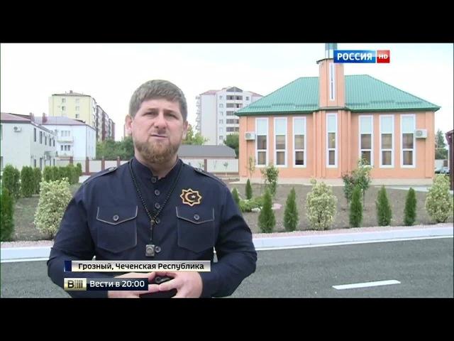 Рамзан Кадыров встретился с вербовщиками Исламского государства