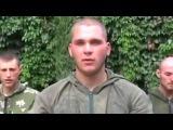 Заявление российских десантников, попавших в плен на Украине