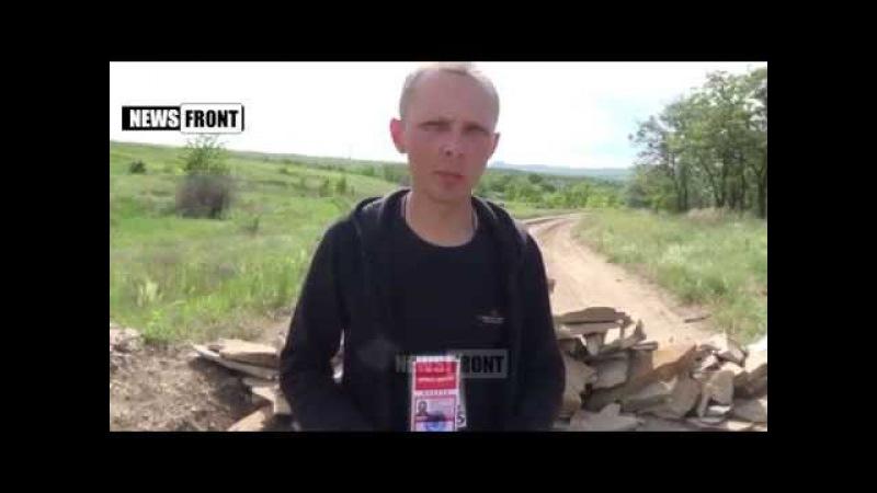 С места убийства командира бригады Призрак Алексея Мозгового