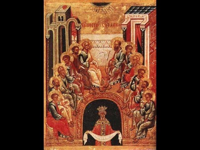Акафист Пресвятой и Животворящей Троице (Читает Патриарх Московский и всея Руси Алексий II)
