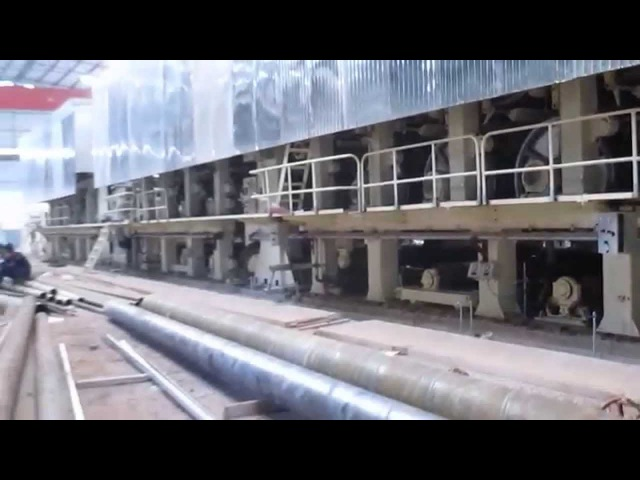 600T/D Corrugated Paper Making Line