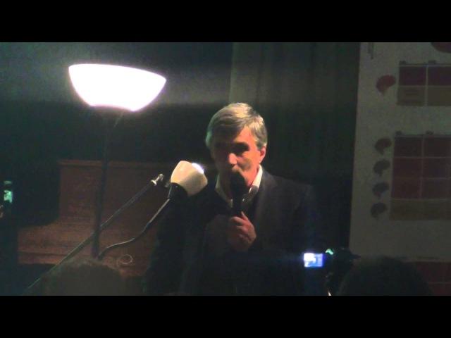 Генадий Гарбузов Катоболическая ловушка раковых клеток (Кнференция по онкопсих...
