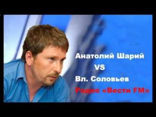 Анатолий Шарий жахнул ВВС в программе Соловьева