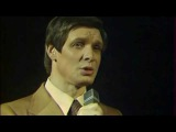 «ПЕСНЯ-78». Эдуард ХИЛЬ – «ДВА БРАТА»