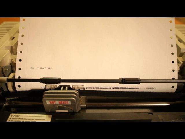 Rocky's Printer - Eye of the tiger on a dot matrix printer [HD]
