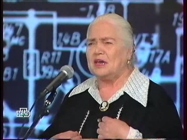 Александра Чернецова - Старость - не радость