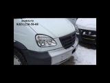 ГАЗ 331063 Валдай фермер Сэндвич фургон 4,5м