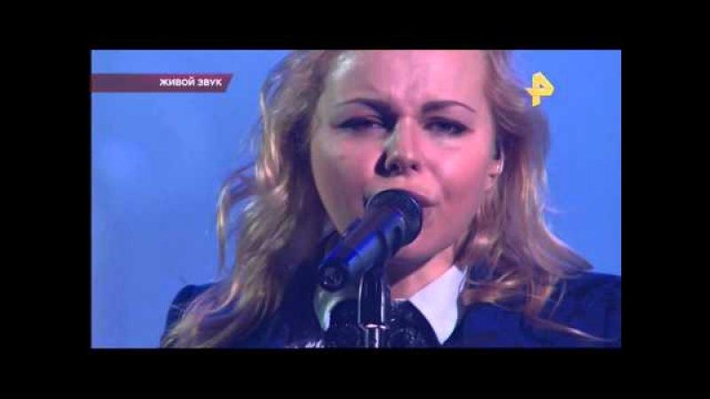 Ленинград - Концерт (живой звук)
