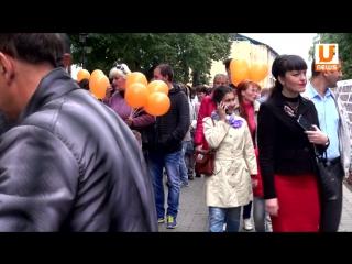 U News. Праздник Дети - наше будущее 2015 прошел в Казани.