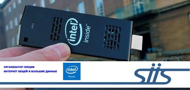 Intel — мировой лидер в области микропроцессоров и кремниевых микрочипов