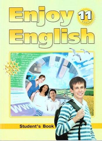 гдз по английскому 5 6 класс биболетова: