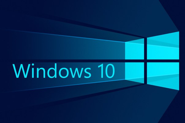 Microsoft начинают активнее продвигать обновление до Windows 10
