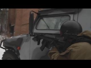 Спецназ ФСБ и МВД - тренировки 1
